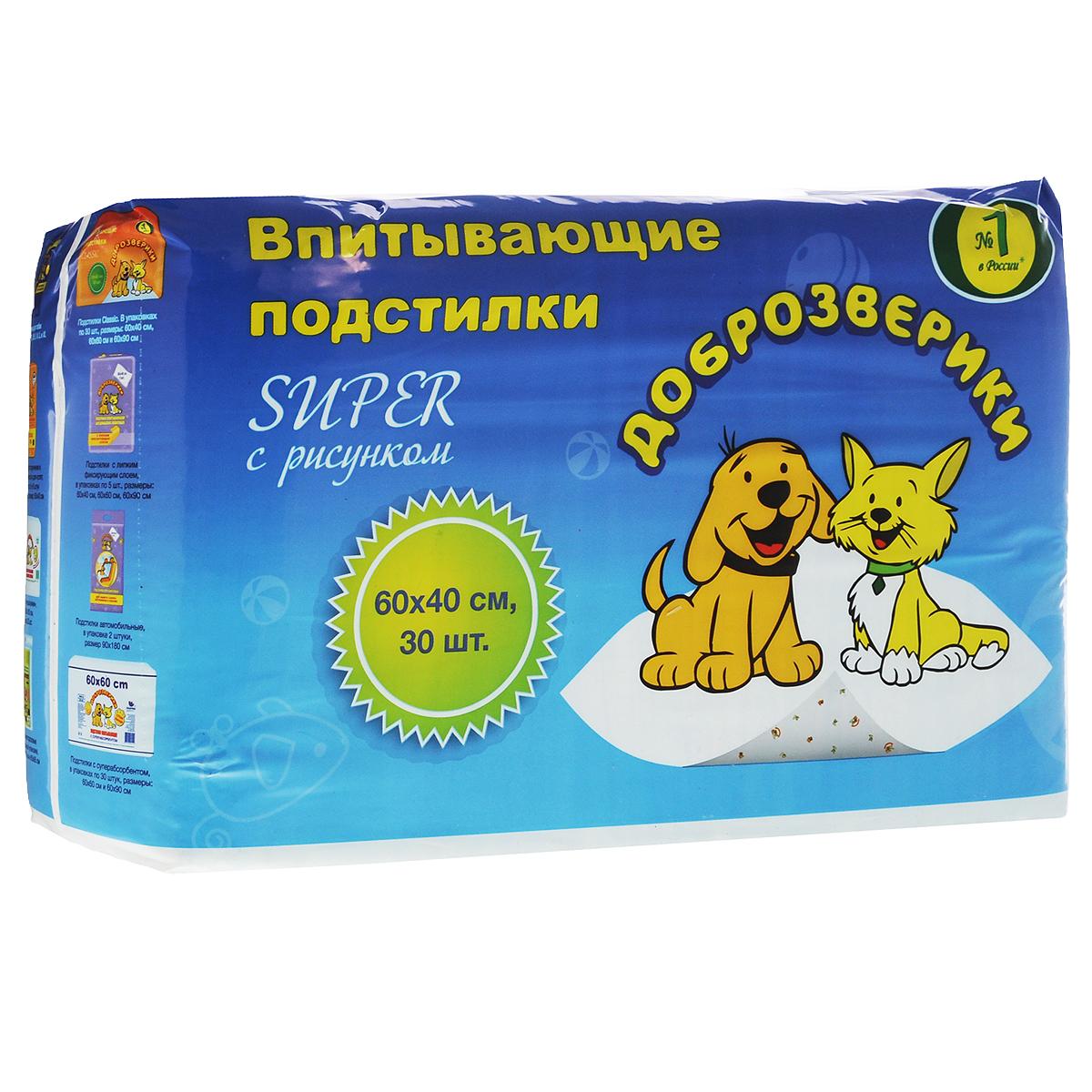 Подстилки для домашних животных Доброзверики, впитывающие, 60 см х 40 см, 30 шт подстилки для домашних животных доброзверики впитывающие 60 см х 40 см 5 шт