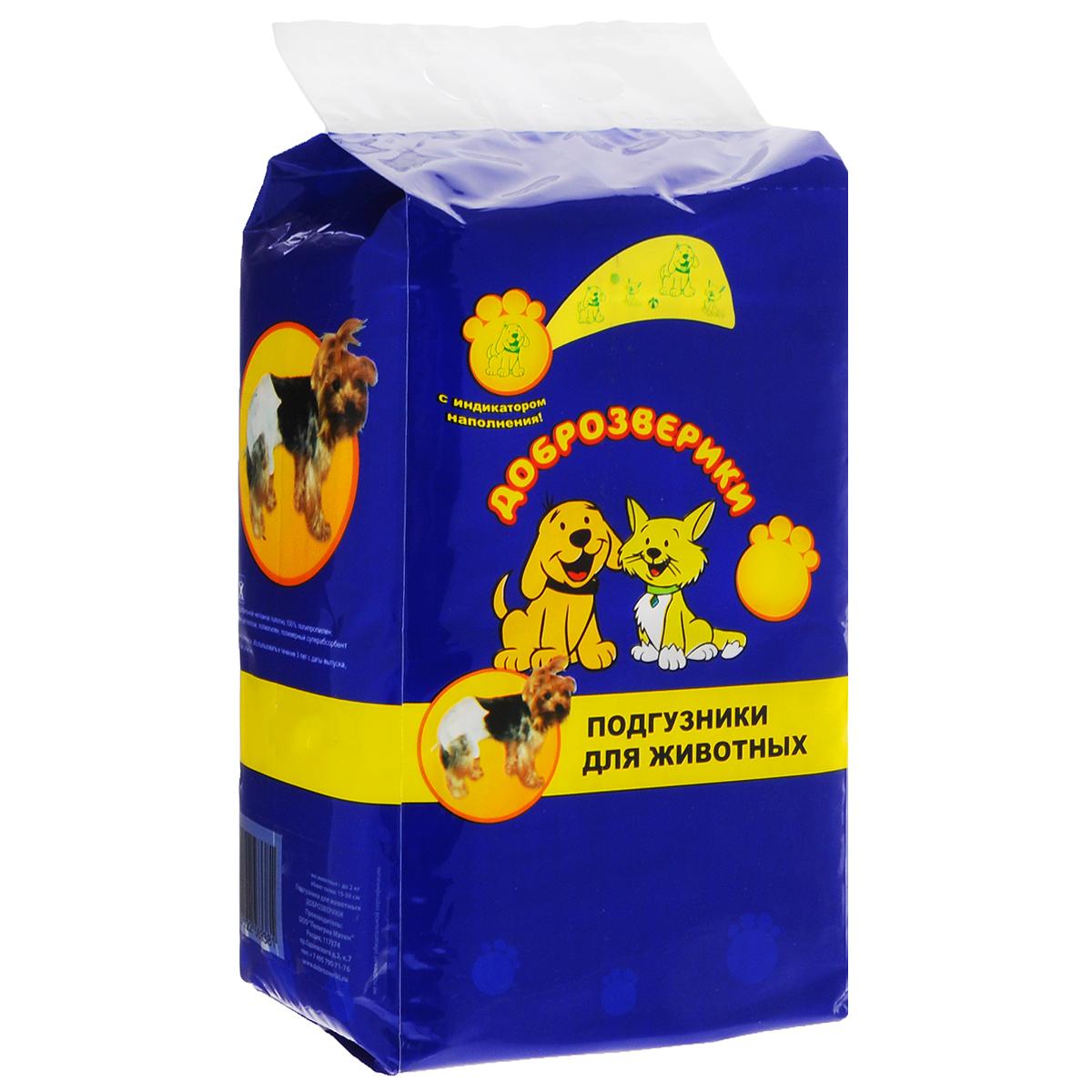 """Подгузники для животных """"Доброзверики"""", 16-25 кг. Размер L, 10 шт"""