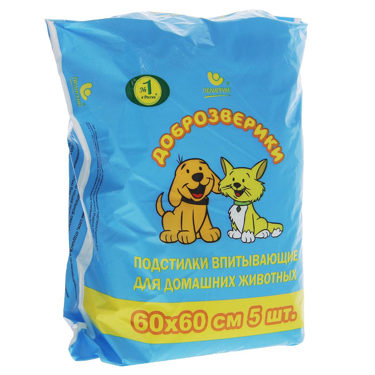 Подстилки для домашних животных Доброзверики, впитывающие, 60 см х 60 см, 5 шт подстилки для домашних животных доброзверики впитывающие 60 см х 40 см 5 шт
