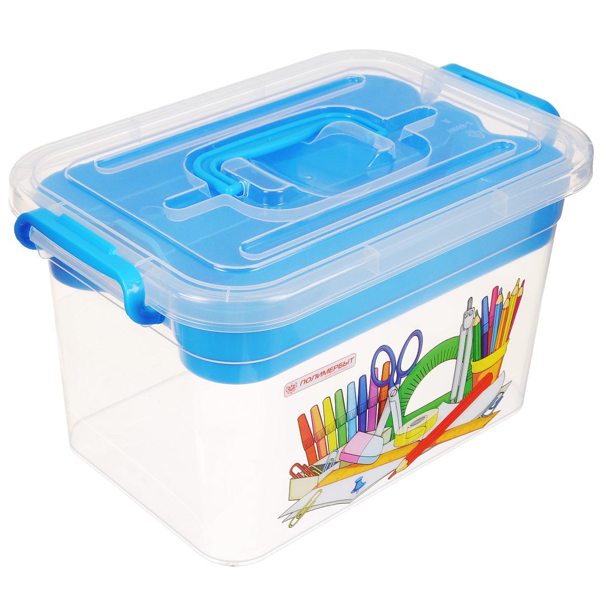Контейнер Полимербыт Важные мелочи, с вкладышем, цвет: голубой, 6,5 л контейнер полимербыт лайт цвет голубой 3 л