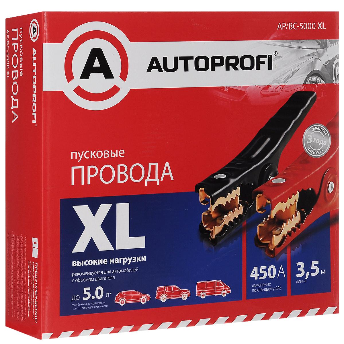 Провода пусковые Autoprofi XL, высокие нагрузки, 21,15 мм2, 450 A, 3,5 м цена
