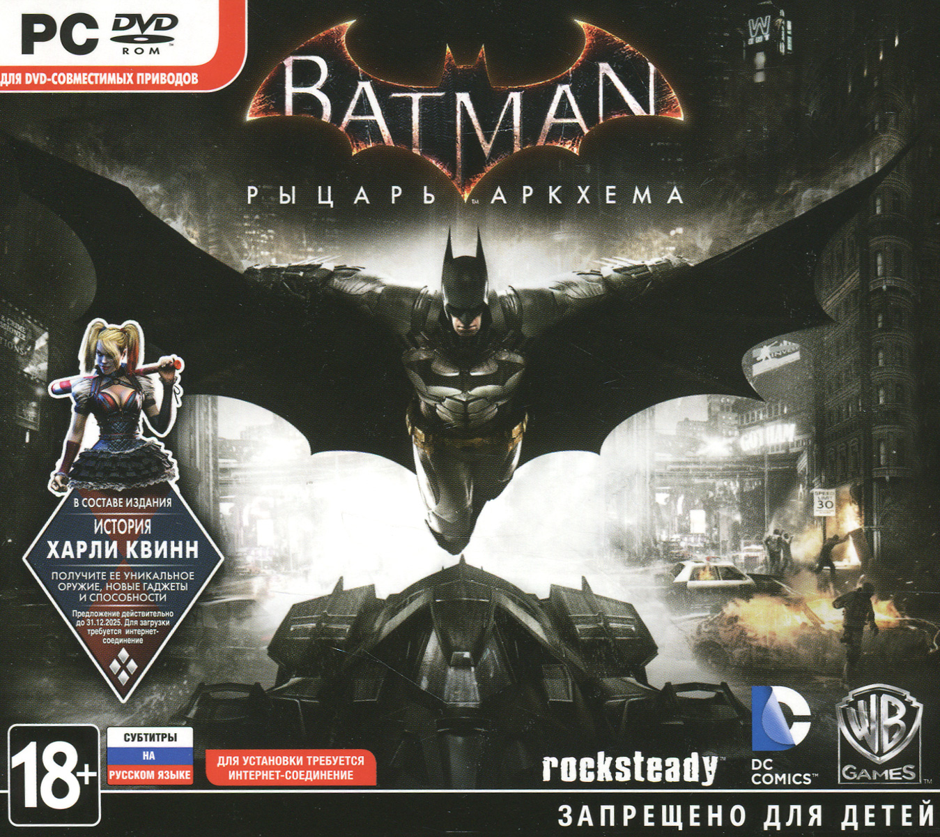 Batman: Рыцарь Аркхема (5 DVD)