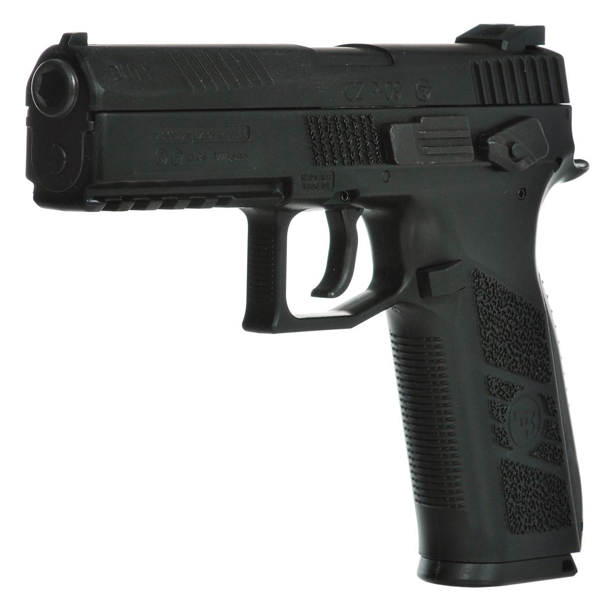 Пистолет пневматический пулевой ASG