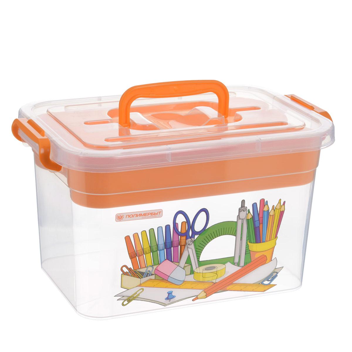 Контейнер Полимербыт Важные мелочи, с вкладышем, цвет: оранжевый, 6,5 л набор для пикника полимербыт 4380960 4380960 оранжевый