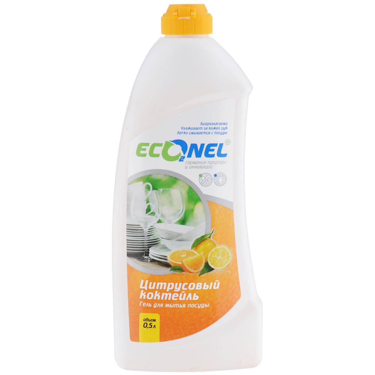 """Гель для мытья посуды Econel """"Цитрусовый коктейль"""", 0,5 л"""