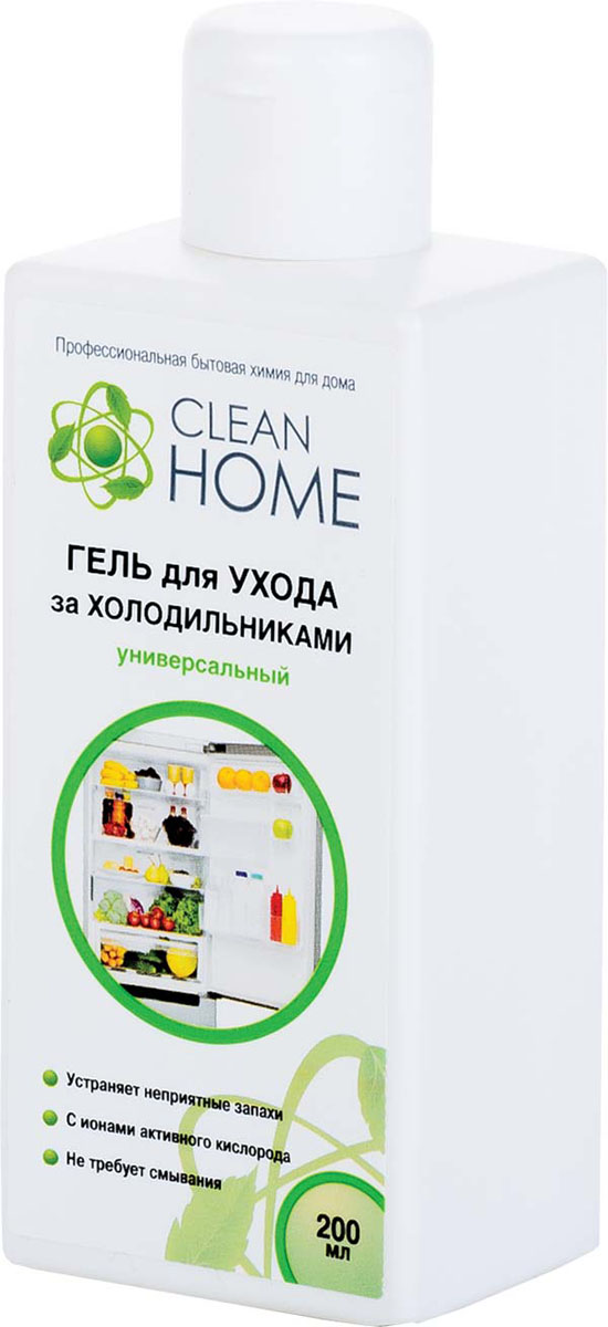 CLEAN HOME Гель для ухода за холодильниками универсальный бытовая химия clean home отзывы