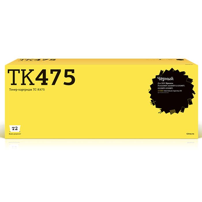 T2 TC-K475 тонер-картридж для Kyocera FS-6025MFP/6030MFP/6525MFP/6530MFP for kyocera fs 6025 6030 6525 6530 pcr primary charging roller for kyocera fs 6025mfp fs 6030mfp fs 6525mfp fs 6530mfp copier