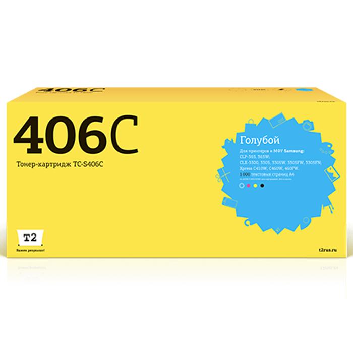Картридж T2 TC-S406C, голубой, для лазерного принтера t2 clt c406s tc s406c