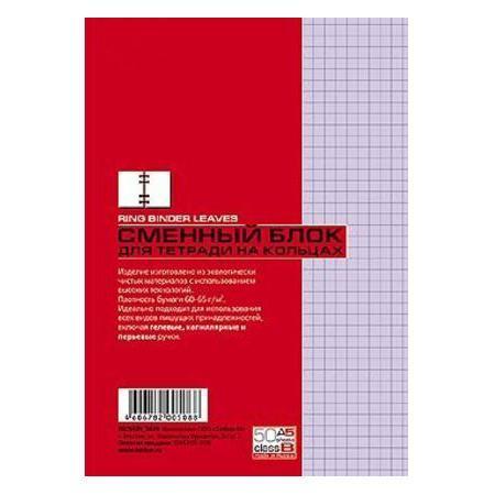 Hatber Сменный блок для тетрадей 50 листов в клетку цвет фиолетовый все цены