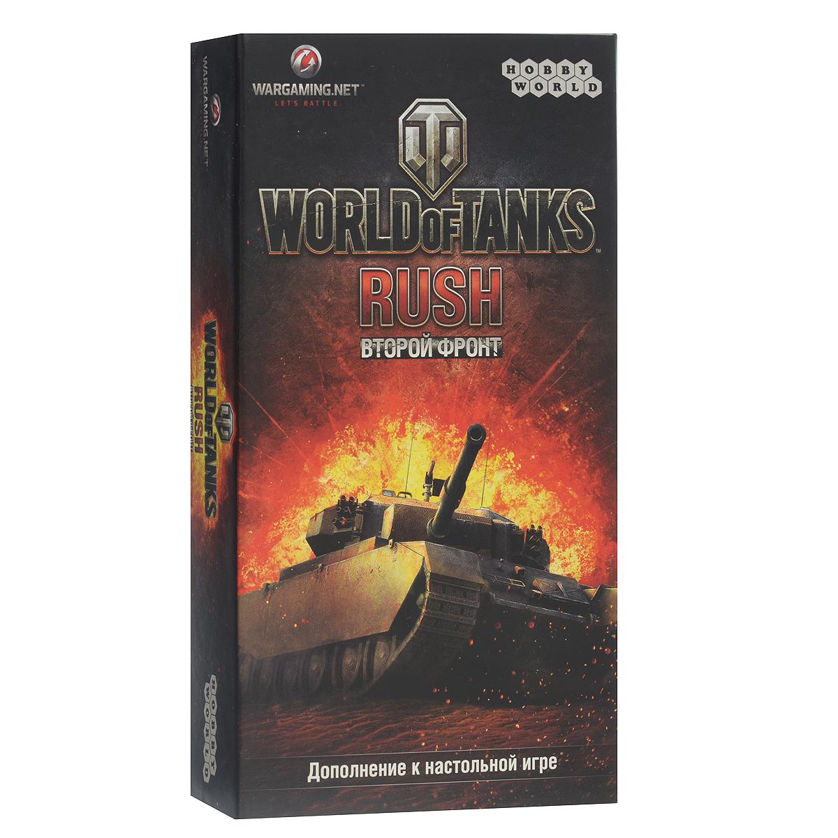 Hobby World Настольная игра World of Tanks Rush Второй Фронт (2-е издание) until dawn rush of blood vr игра для ps4