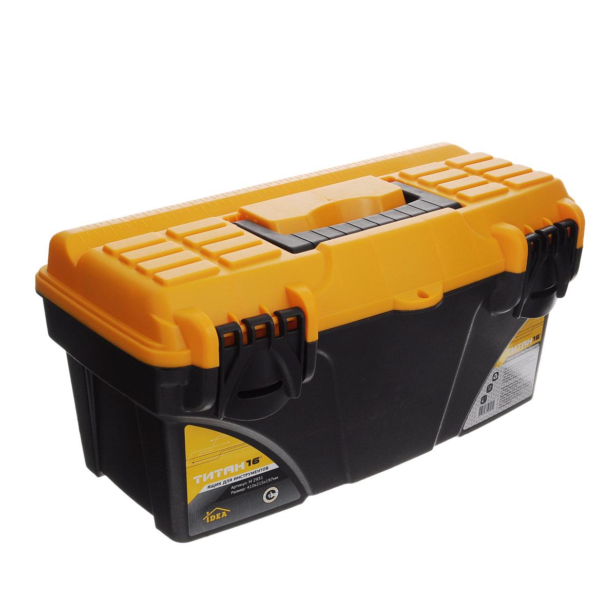 Ящик для инструментов Idea Титан 16, 41 х 21,5 х 19,7 см ящик универсальный econova кристалл 55 5 см х 39 см х 19 см