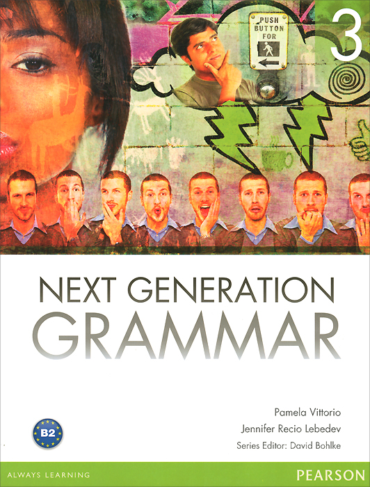 Next Generation Grammar 3: MyEnglishLab: Access Code недорго, оригинальная цена