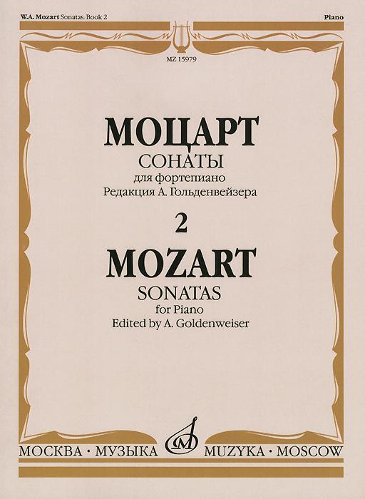 все цены на В. А. Моцарт В. А. Моцарт. Сонаты для фортепиано. В 3 выпусках. Выпуск 2 онлайн