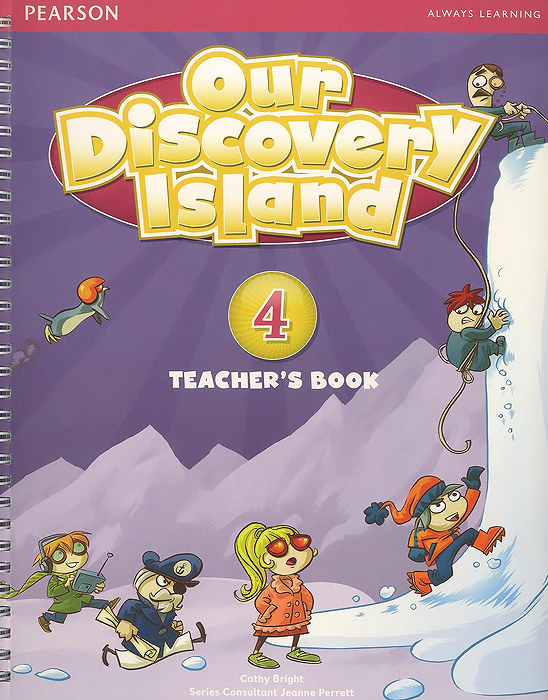 Our Discovery Island: Level 4: Teacher's Book цена и фото