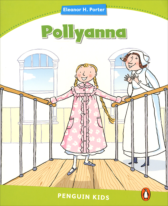 Pollyanna: Level 4 цена