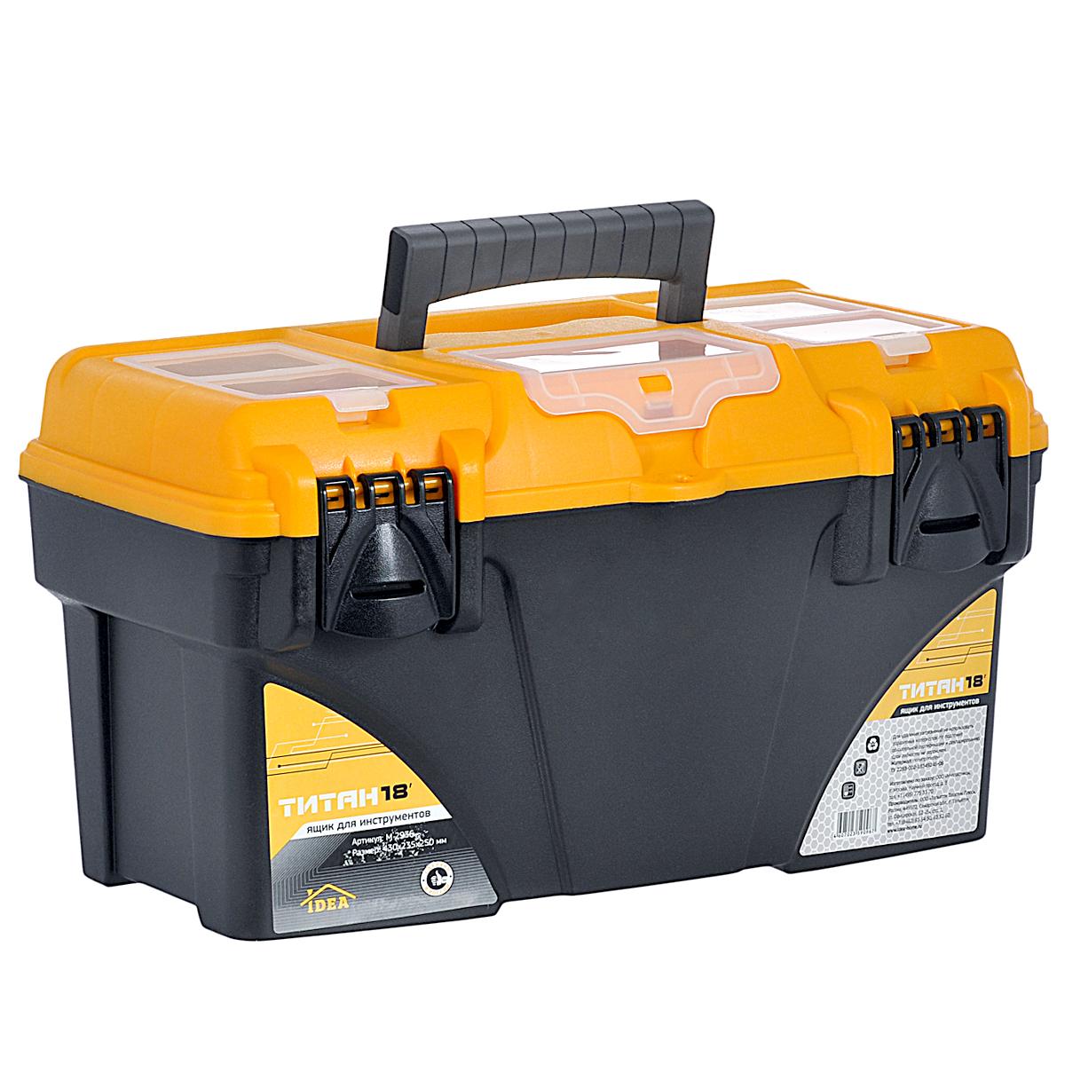 Ящик для инструментов Idea Титан 18, с органайзером, 43 х 23,5 х 25 см ящик biber 65402 для инструментов 18