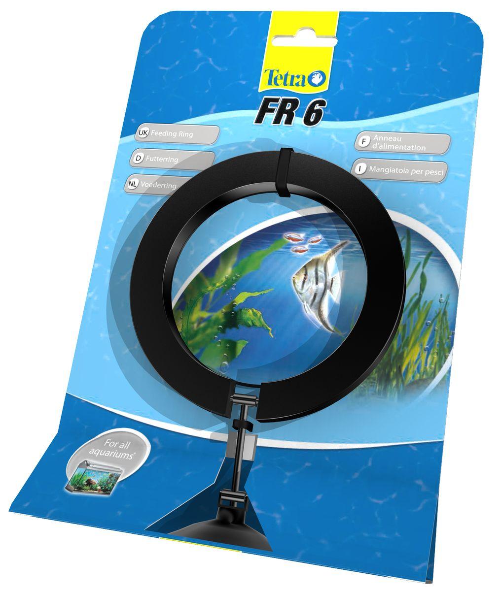 Кормушка-кольцо Tetra FR 6, 6 см кормушка для рыб rp7010