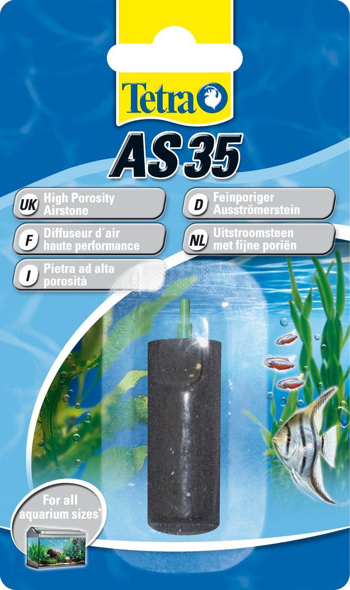 Воздушный распылитель Tetra AS 35603554Воздушный распылитель Tetra AS 35 - это мелкопористый распылитель для оптимального обеспечения аквариума кислородом. Сочетается с воздушным компрессором Tetra APS. Равномерное распределение кислорода в воде в виде мелких пузырьков; позволяет обеспечить полное использование возможностей компрессора; высокое качество изготовления обеспечивает долгую эксплуатацию; идеально подходит к воздушному компрессору Tetra APS.