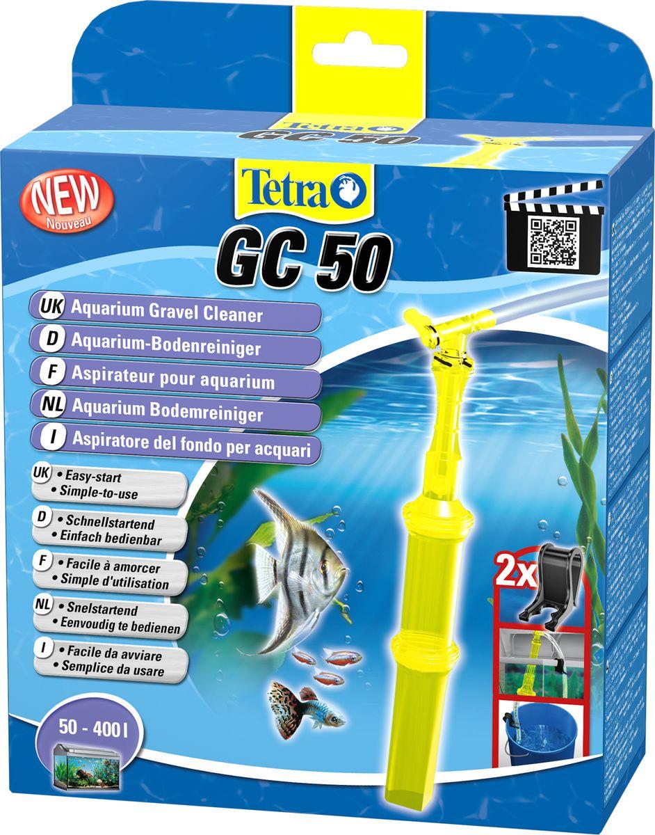 лучшая цена Грунтоочиститель для аквариумов Tetra