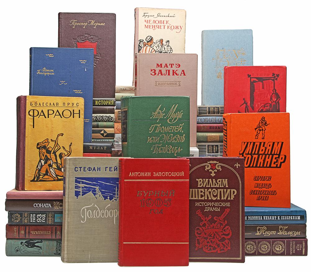 Средневековые книги с картинками