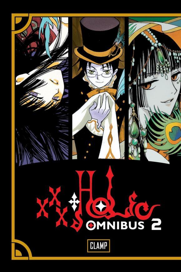 xxxHOLiC Omnibus 2 цена