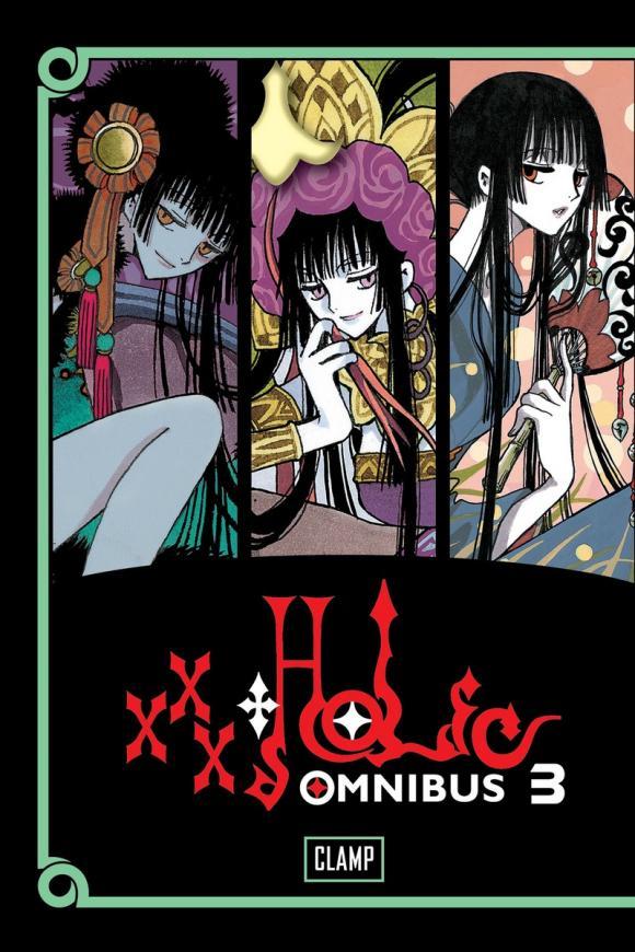 xxxHOLiC Omnibus 3 цена