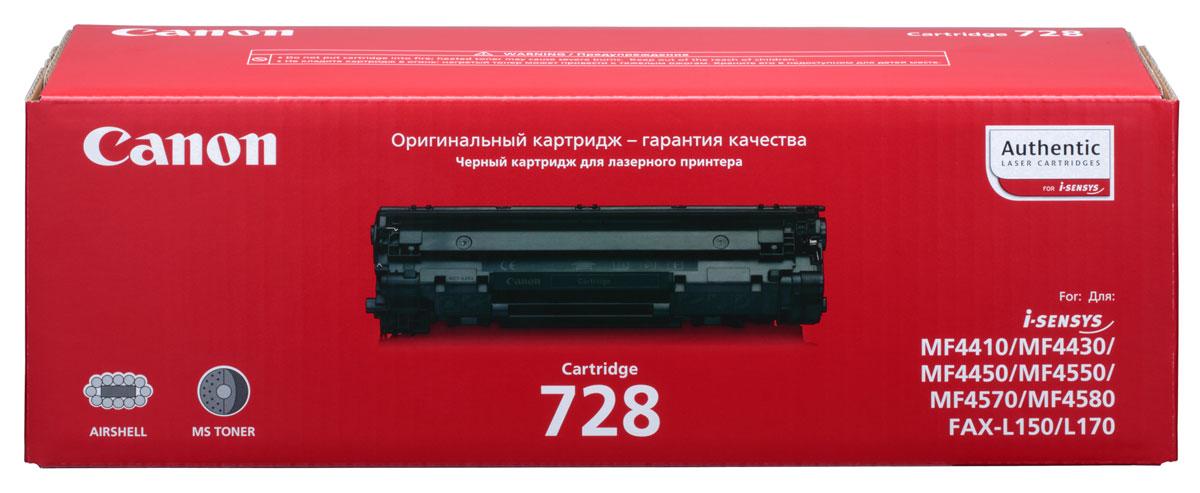 лучшая цена Картридж Canon 728, черный, для лазерного принтера, оригинал
