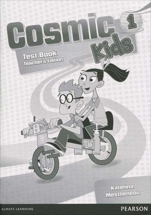 Cosmic Kids 1: Test Book: Teacher's Edition gogo loves english 3 writing book