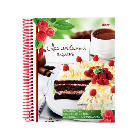 Книга для записи кулинарных рецептов с твердой обложкой 80л А5ф 5 цв.разделит. на пластик.спирали Сладкие секреты