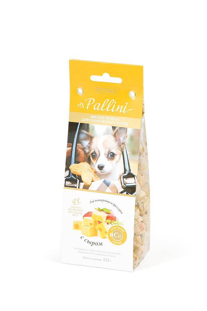 """Лакомство Titbit """"Pallini"""" для собак мелких пород, мясное печенье с сыром, 125 г"""
