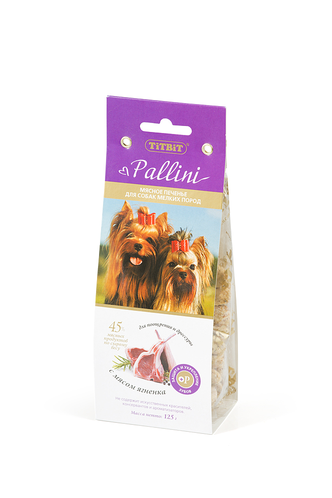 Лакомство Titbit Pallini для собак мелких пород, печенье с мясом ягненка, 125 г