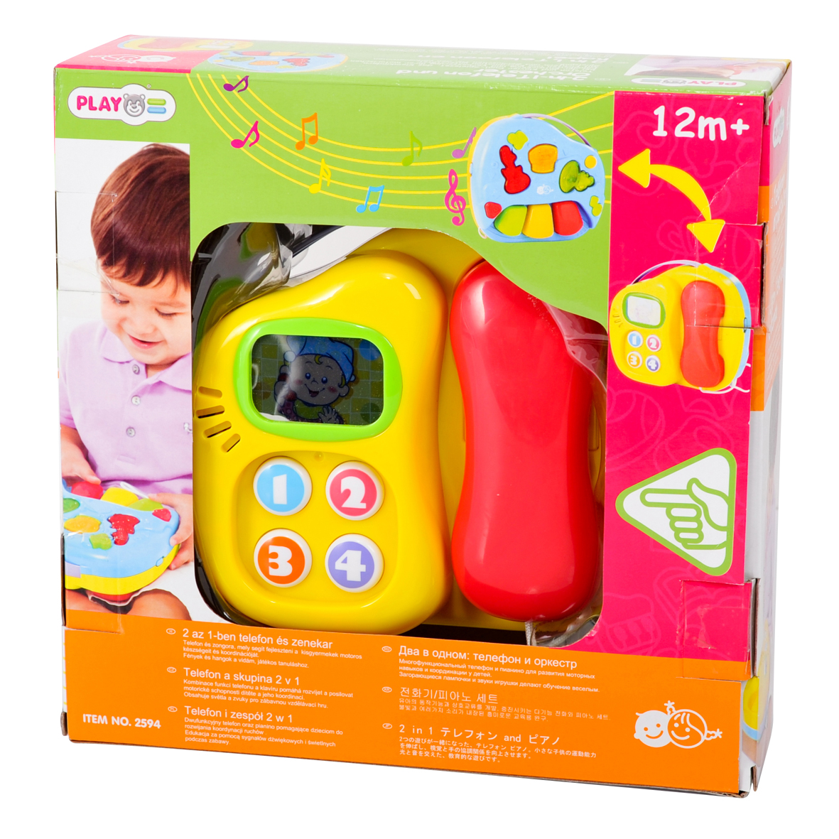 Playgo Игровой развивающий центр Телефон и оркестр развивающий центр playgo на кроватку подсолнух 2458