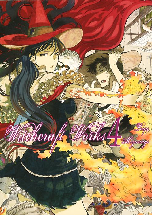 Witchcraft Works: Volume 4 Vertical, Inc.