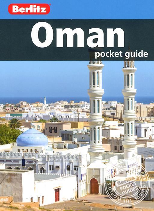 Oman: Pocket Guide