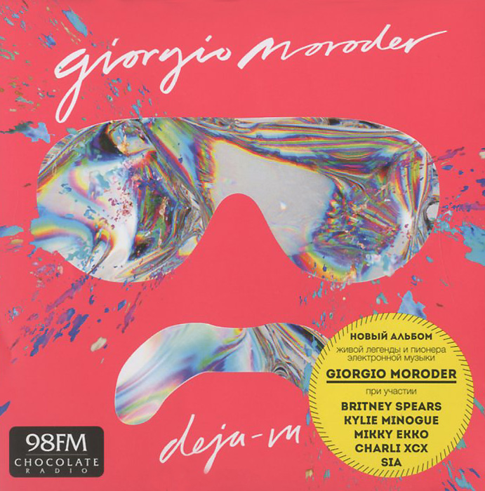 Джорджио Мородер Giorgio Moroder. Deja Vu deja move deja move remember the past
