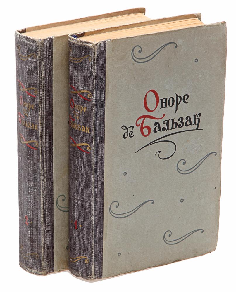 Оноре де Бальзак Оноре де Бальзак. Повести и рассказы в 2 томах (комплект)