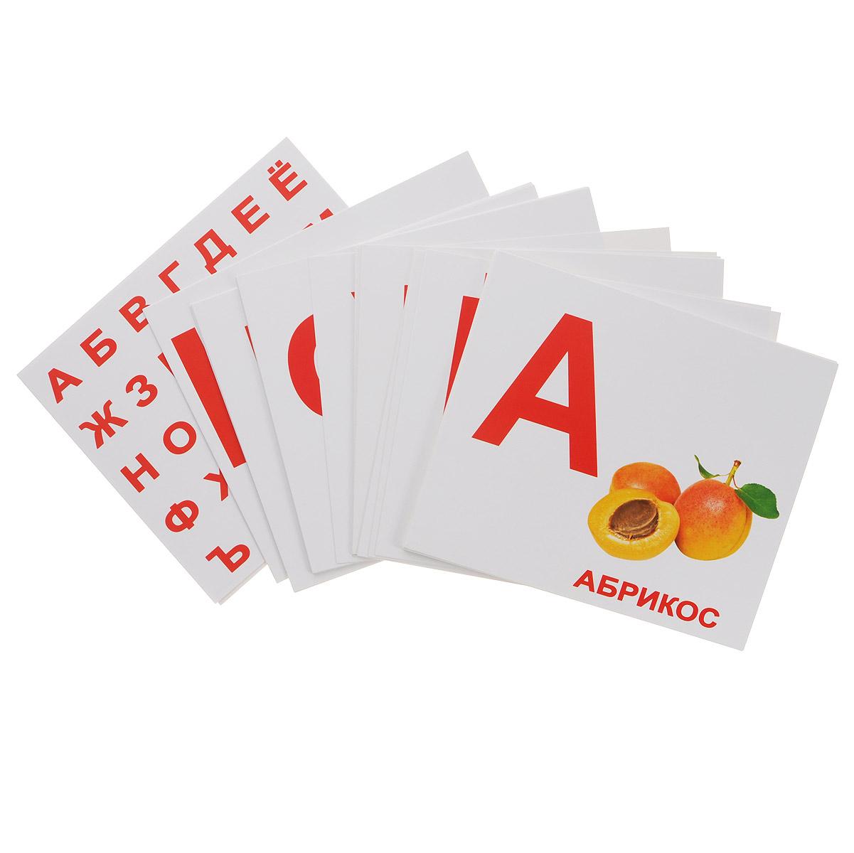 цена Обучающая игра Вундеркинд с пеленок Карточки Домана Алфавит онлайн в 2017 году