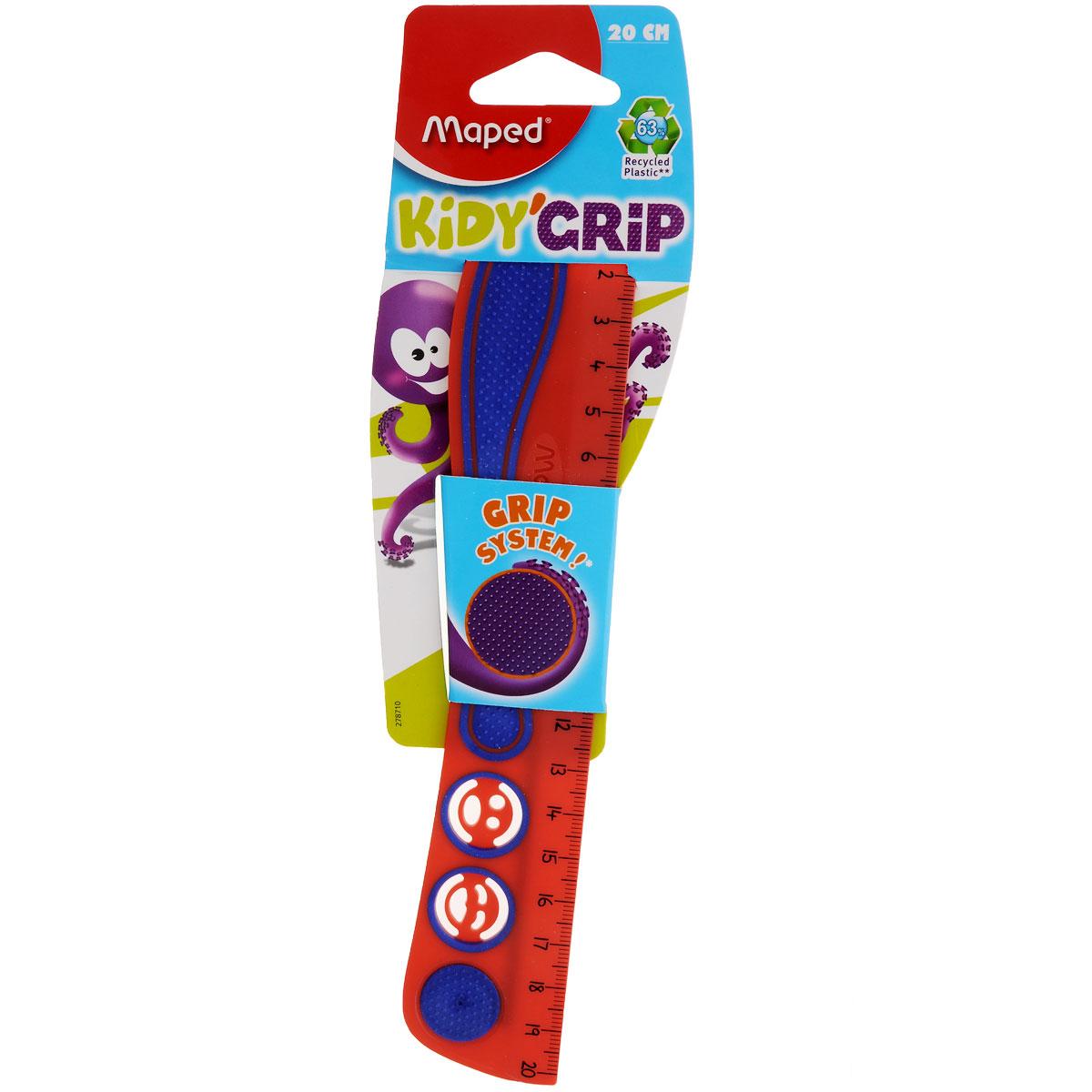 Линейка Maped Кidi Grip, нескользящая, 20 см, цвет: красный, фиолетовый линейка maped twist n flex неломающаяся цвет голубой 20 см