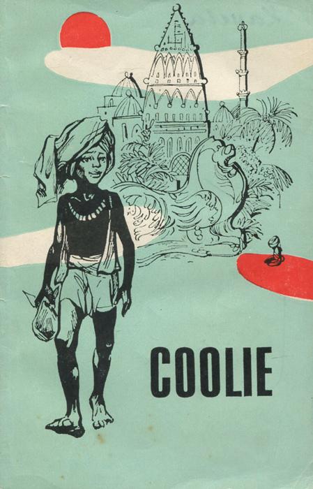 Coolie / Кули. Книга для чтения. 10 класс