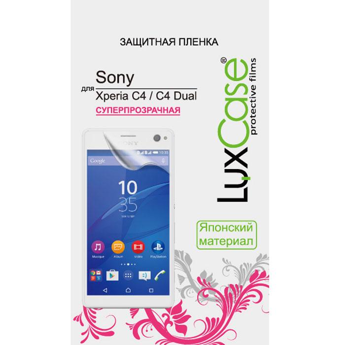 Luxcase защитная пленка для Sony Xperia C4 Dual, суперпрозрачная защитная пленка anyscreen для sony xperia z5 суперпрозрачная