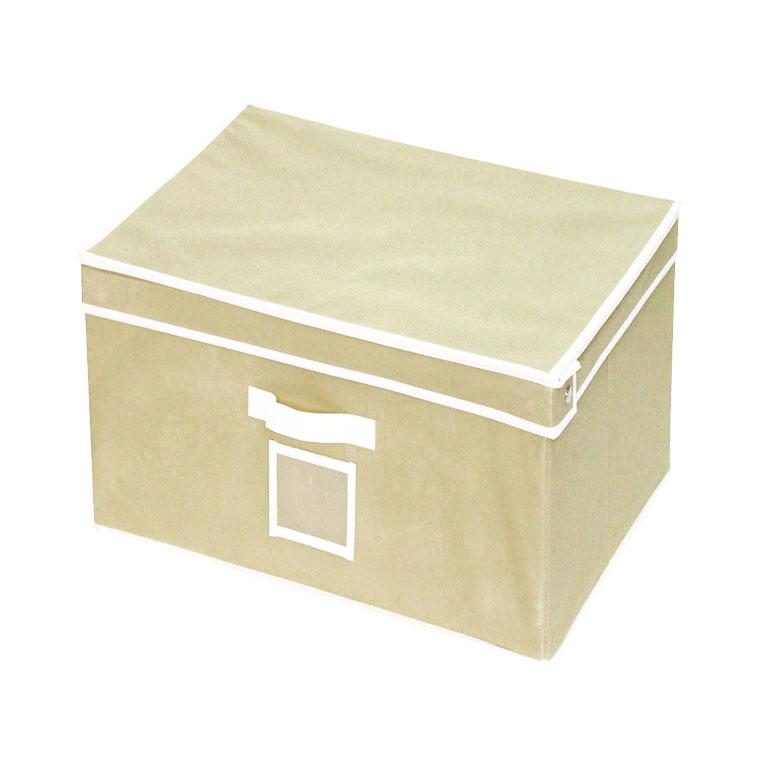 Кофр-короб для хранения Miollaс, ручкой, 38 x 25 x 56 см кофр для хранения miolla 38 x 25 x 56 см