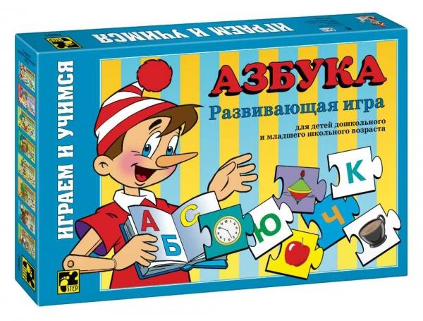 Step Puzzle Обучающая игра Азбука step puzzle обучающая игра азбука