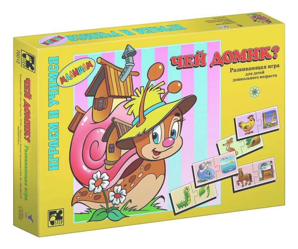 Step Puzzle Развивающая игра Чей домик? настольная игра step puzzle развивающая чей домик 76012