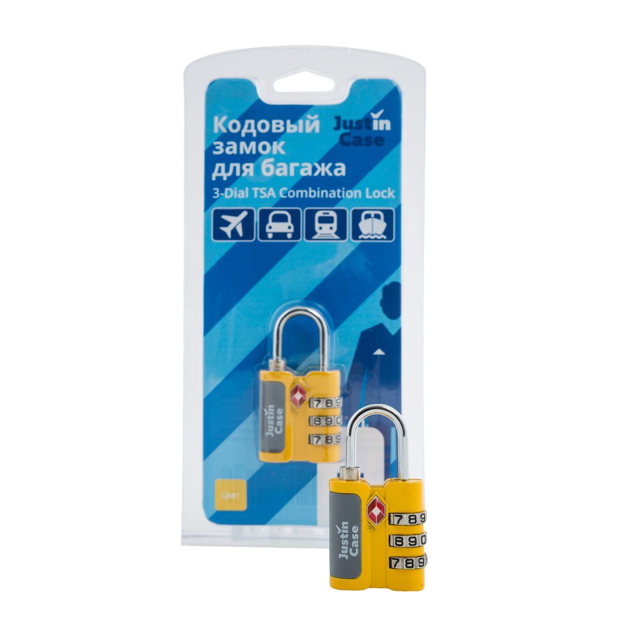 цена на Замок для багажа JustinCase 3-Dial TSA Combination Lock, цвет: желтый