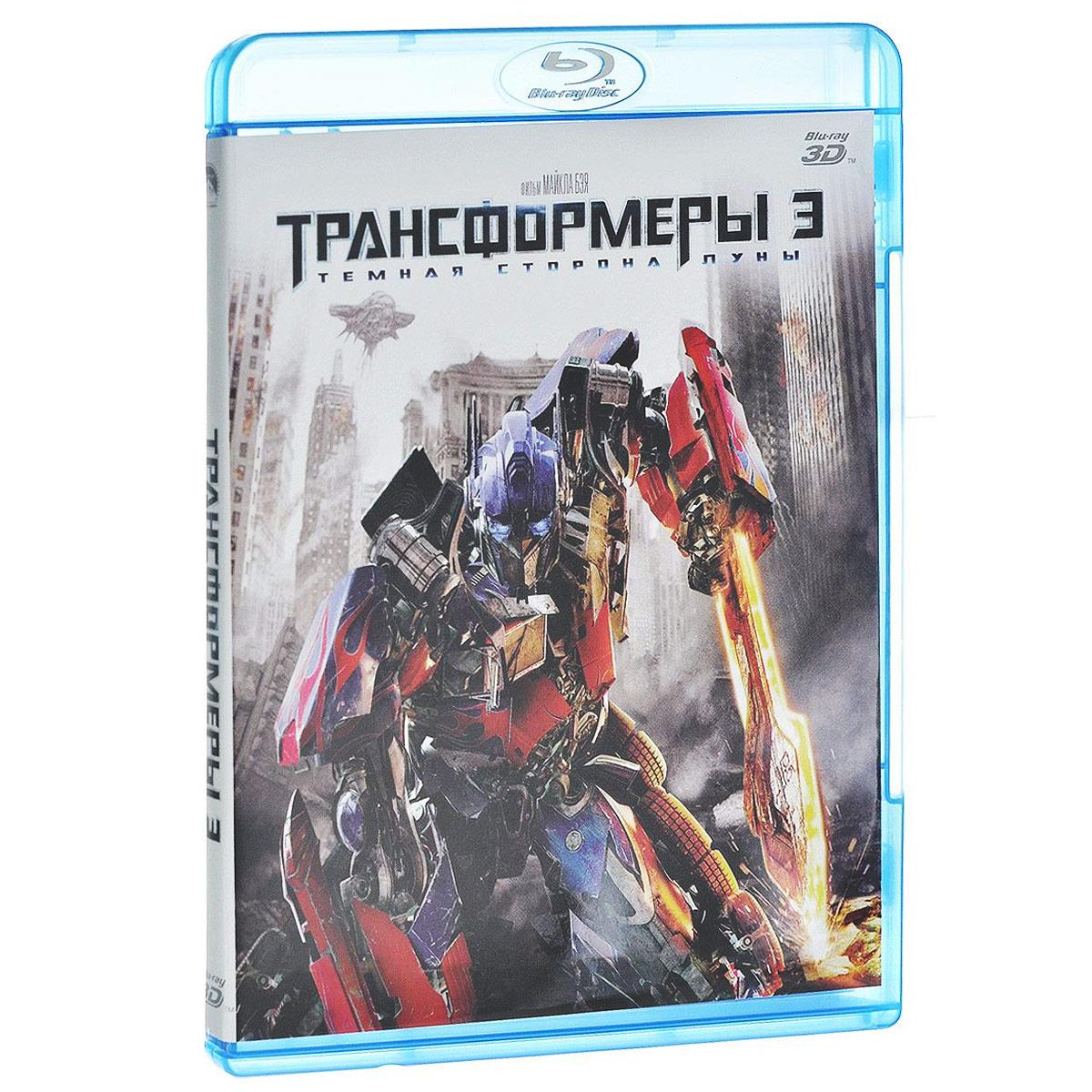 Трансформеры 3: Темная сторона Луны 3D (Blu-ray)