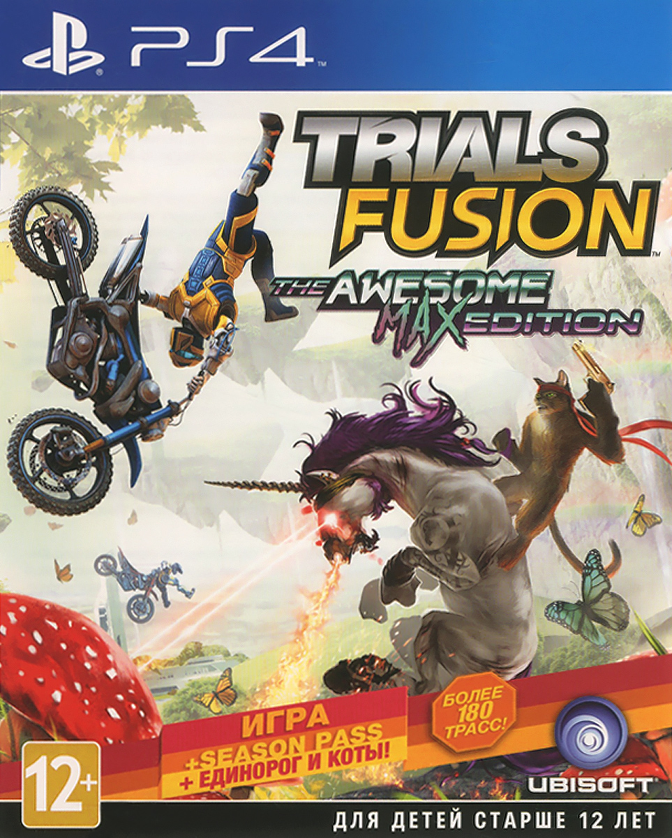 Trials Fusion. Awesome Max Edition (PS4) trials fusion awesome max edition xbox one