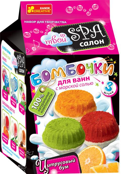 Ranok Набор для изготовления косметики Бомбочки для ванн Цитрусовий бум недорого