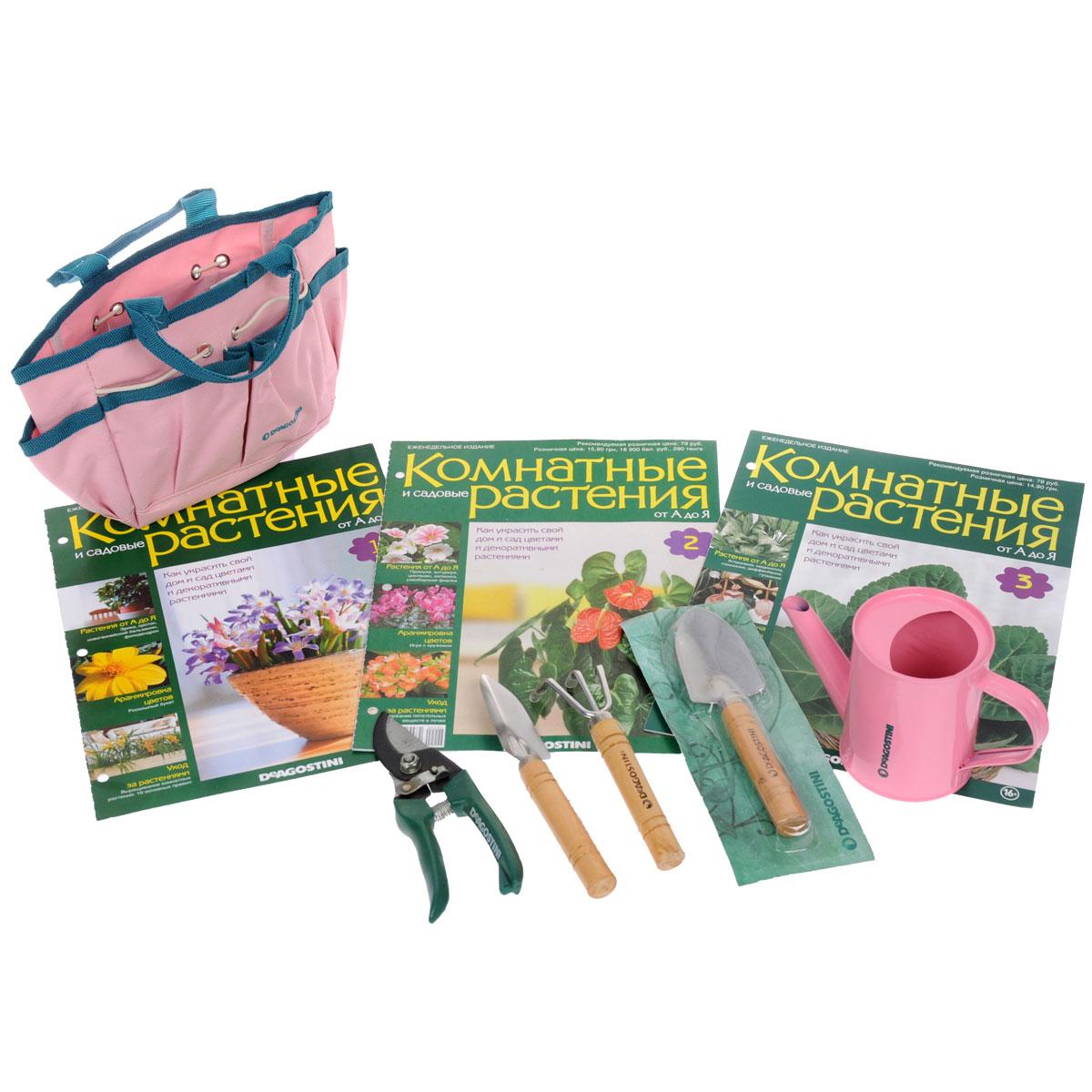 Набор Комнатные и садовые растения. От А до ЯJP015CMCДанный номер журнала Комнатные и садовые растения расскажет вам, как украсить свой дом и сад цветами и декоративными растениями. Издание сопровождается набором инструментов: - лейкой 9,5 х 7 х 7 см, - секатором 17 см, - граблями 15 см, - 2 лопатки длиной 17 см, а также чехлом для их хранения. Категория 16+.