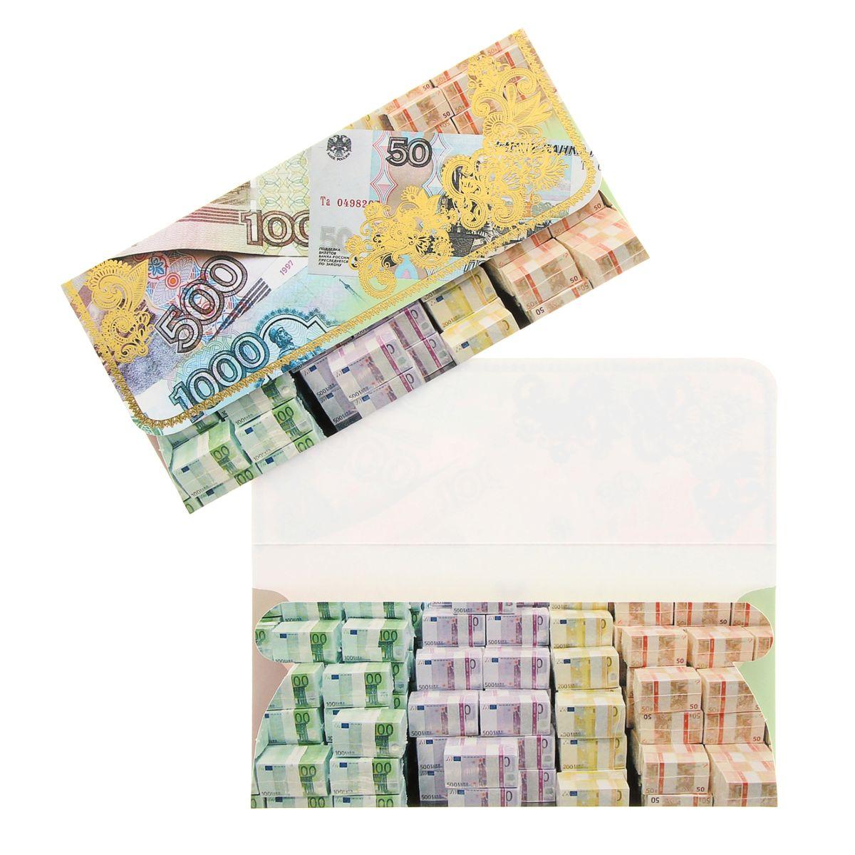 Приглашения, прикольные картинки для конвертов с деньгами