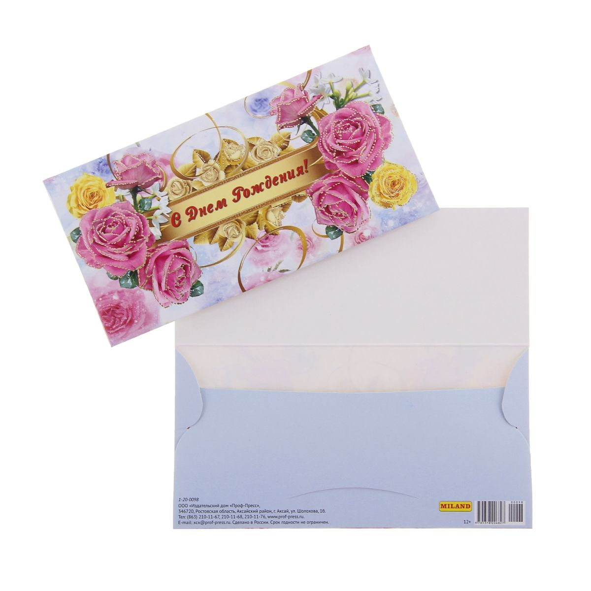 вставить фото в конверт для денег описании